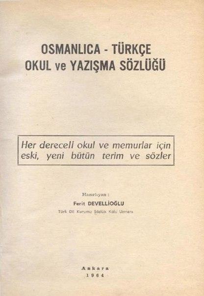 Ferit Devellioğlu Osmanlıca Türkçe Sözlük Pdf