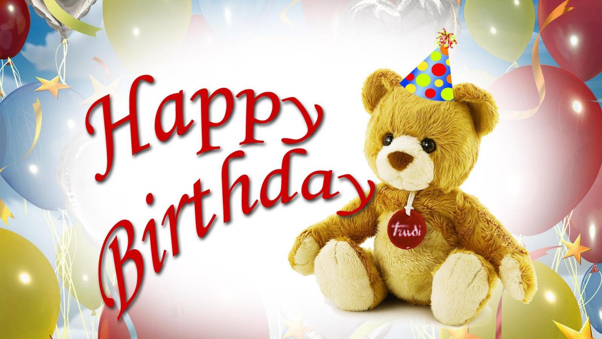 Турецкие поздравления с днем рождения мужчине