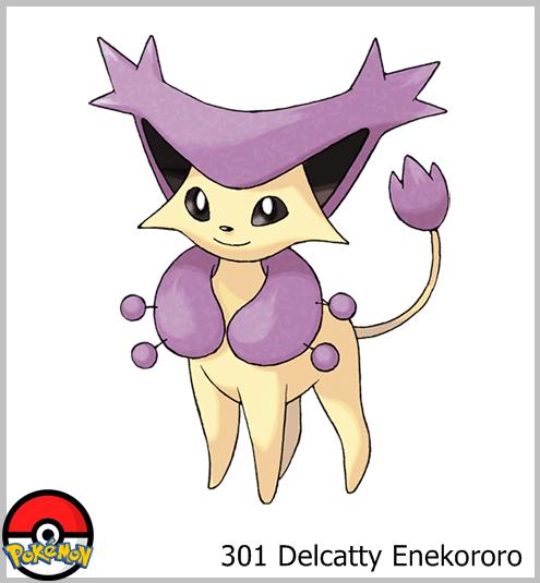 301 Delcatty Enekororo