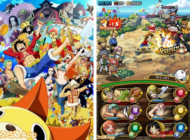 one piece treasure cruise how to change title