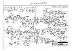Металлодетекторы-16