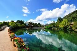 Yunnan, Çin